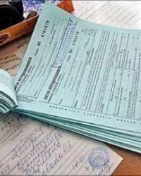 Больничный лист, расчёт и оплата