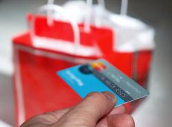 Кобрендовые карты – подарки за покупки