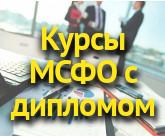 Онлайн-курсы от Финансовой Академии «Актив»