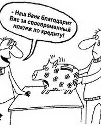 Банковские риски, надежность и эффективность коммерческих банков