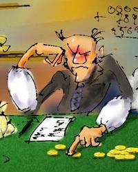 Бюджетное планирование
