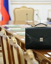 Бюджетные права федеральных и территориальных органов власти и управления