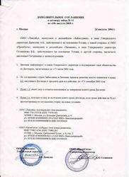 договор займа с ежемесячной выплатой процентов быстрый займ на карту без отказов до 50000 рублей