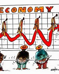 Экономическая система в экономиике