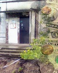 Финансирование жилищно-коммунального хозяйства