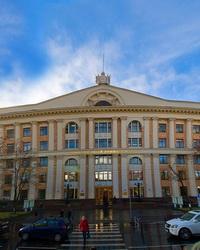 Финансы и финансовая система Российской Федерации