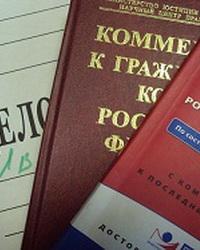 Гражданский иск в российском уголовном процессе