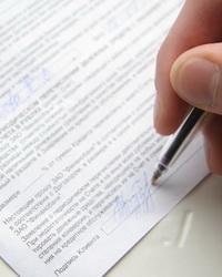 Кредитный договор банка с клиентом