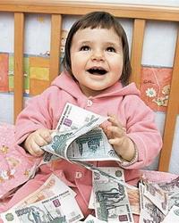 Материнский капитал 2014
