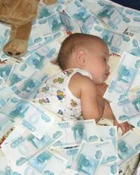 Материнский капитал 2015