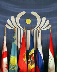 Международная экономическая интеграция