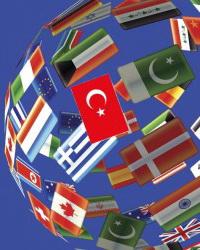 Международная торговля услугами в общей системе международных экономических отношений