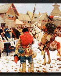 Налоговые реформы XVII века