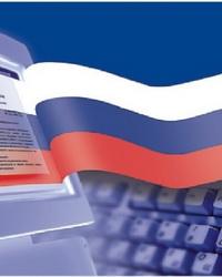 Организационно-правовые основы социального обслуживания в Российской Федерации