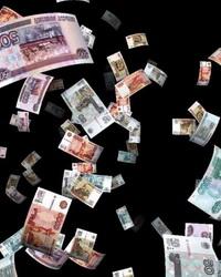 Основные финансовые ресурсы