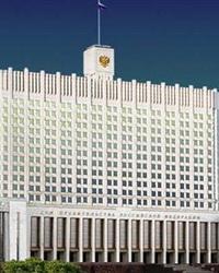 Основные итоги и направления развития налоговой системы российской федерации