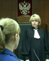 Пересмотр приговоров, определений и постановлений, вступивших в законную силу