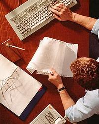 Планирование и подготовка аудита эффективности