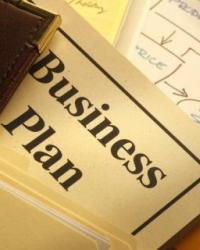 Планирование на предприятии
