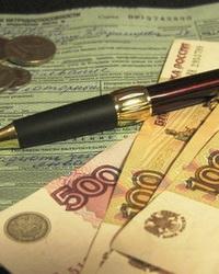 Пособия за счет средств ФСС России