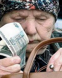 Повышение пенсии в 2015 году