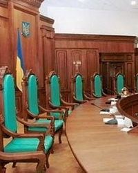 Пожизненное денежное содержание судей