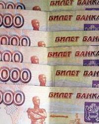Прогнозное планирование налично-денежного обращения в российской федерации