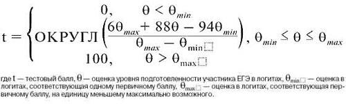 Формула ТБ