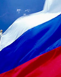Россия в мировом хозяйстве объект или субъект глобализации