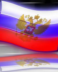 Россия в системе современных международных экономических отношений