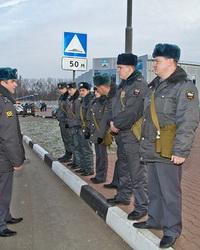 Социальная поддержка военнослужащих, сотрудников органов внутренних дел и членов их семей