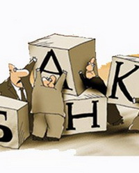Становление банковского сектора в условиях рыночных преобразований