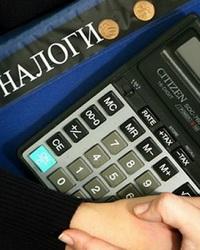 Становление налоговой системы в России