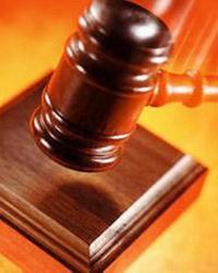 Судебная власть