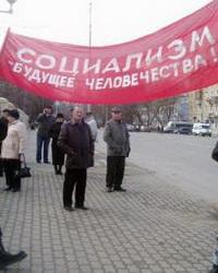 Сущность и содержание управления социалистическим производством