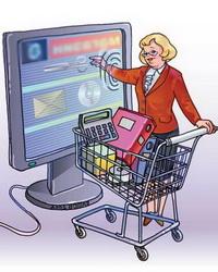 Теоретические основы электронной коммерции
