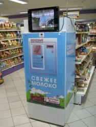 Торговые сети привлекательность и сложность развития этого бизнеса в России