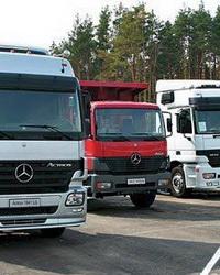 Транспортное хозяйство, или транспортная логистика