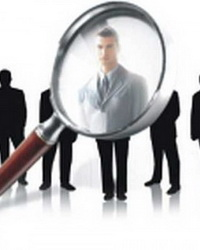 Требования к персоналу, проводящему аудит эффективности