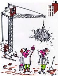 Бухгалтерский учет капитальных вложений