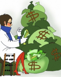 Учет основных средств, малоценных и быстроизнашивающихся предметов