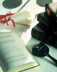 Законодательные акты и другие документы, устанавливающие порядок применения российского гражданского законодательства