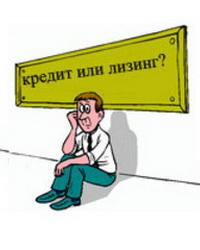 Законодательство о финансовой аренде - лизинге