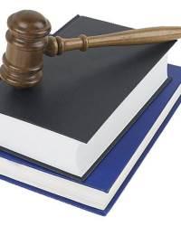 Административно-правовые режимы
