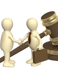 Обеспечение прав граждан