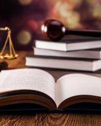 Административное право как отрасль права
