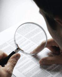 Административное расследование