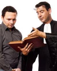 Адвокаты и адвокатура