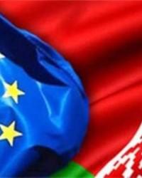 Анализ последствий введения евро для республики Беларусь