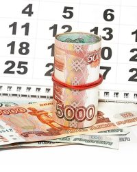 Авансовые платежи по-новому в 2021 году